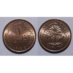 Zjednoczone Emiraty Arabskie - 1 fils - 1973